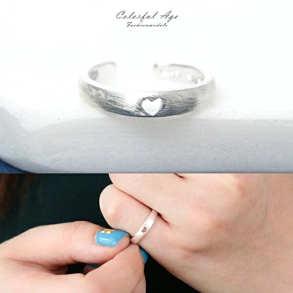 銀飾戒指鏤空愛心活動戒純銀戒指尾戒【NPC66】柒彩年代