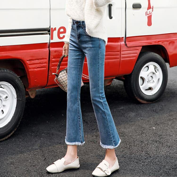 牛仔褲女春秋  新款高腰韓版闊腿顯瘦不規則九分chic微喇叭褲子