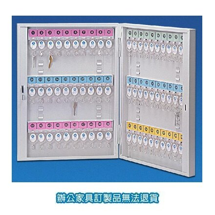 鑰匙管理箱系列 K-60 容量:60支