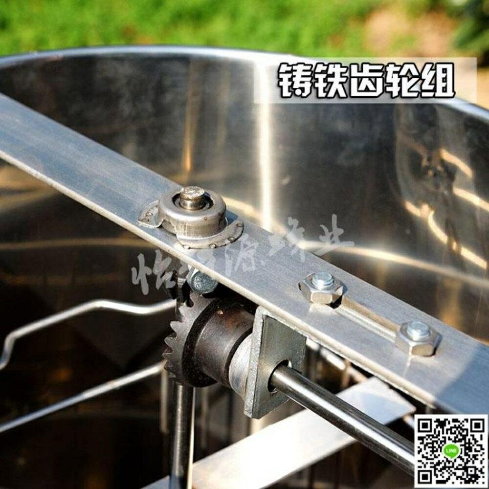 運搖蜜機 不銹鋼304加厚搖蜜機蜂蜜分離機打糖機取蜜機甩蜜桶養蜂工具 MKS全館免運