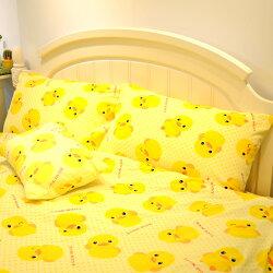 床包兩用毯組 / 雙人加大-暖呼呼搖粒絨【黃色小鴨】含兩件枕套 發熱保暖 戀家小舖 台灣製