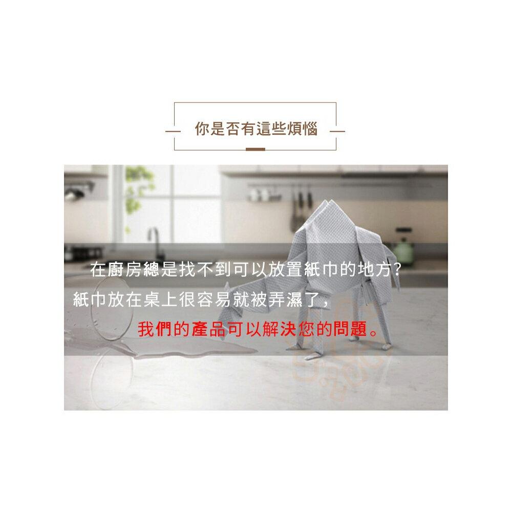 ORG《SD1355》日本KM~可調整 磁鐵 磁吸 紙巾架 捲筒紙巾架 衛生紙架 廚房紙巾架 毛巾架 廚房用品 收納架 3