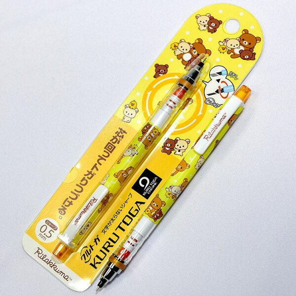 NOBA 不只是禮品:拉拉熊Rilakkuma0.5mm自動削尖鉛筆寫字更流利日本帶回正版商品