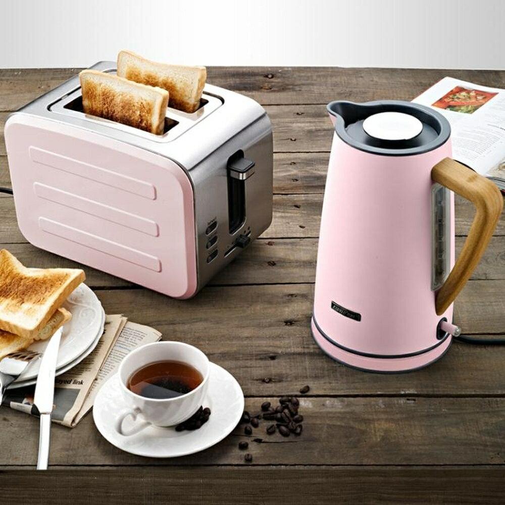 麵包機烤麵包機不銹鋼多士爐家用吐司機2片早餐機 LX220V