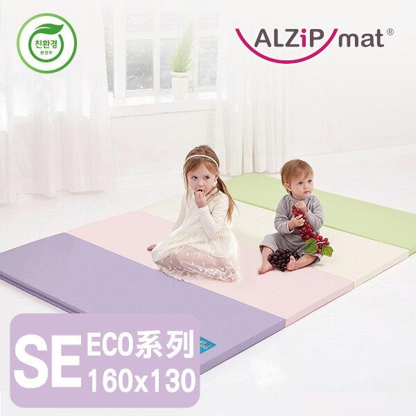 韓國 ALZIPMAT ECO系列遊戲墊-糖心色 SE(160x130)~麗兒采家