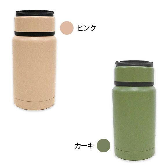 日本ROCCO 運動款 可提式  不鏽鋼保溫瓶 200ml  /  gba-r022   /  日本必買 日本樂天代購  /   件件含運 6
