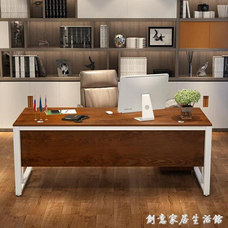 紫木林辦公桌椅組合簡約現代大氣班台經理主管辦公室老板桌子單人 凡客名品