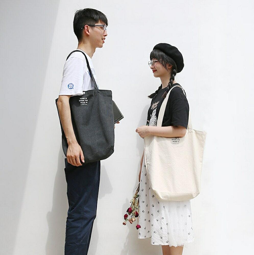 ✤宜家✤時尚簡約百搭手提帶3 肩背包 購物袋 環保袋