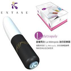 [漫朵拉情趣用品]台灣Extase.La Metropole-都會男女-迷你按摩器(時尚黑) MM-8160010