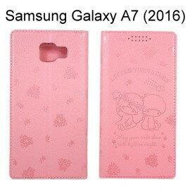 雙子星壓紋皮套 [粉] Samsung A710Y Galaxy A7 (2016)【三麗鷗正版授權】