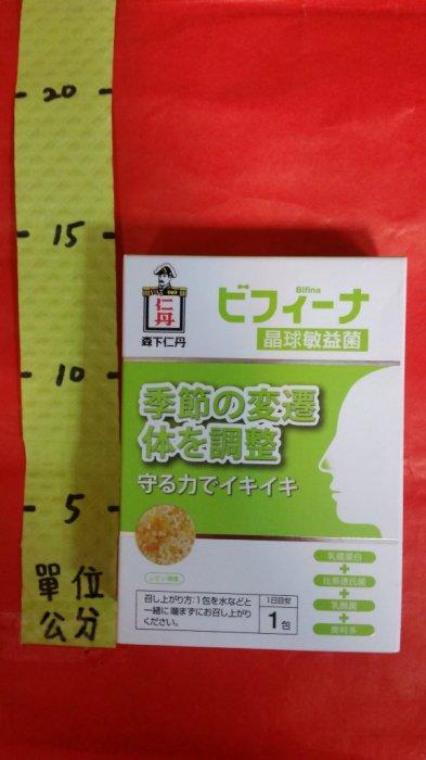 仁丹晶球敏益菌 1.2克*14入綠色#日本森下