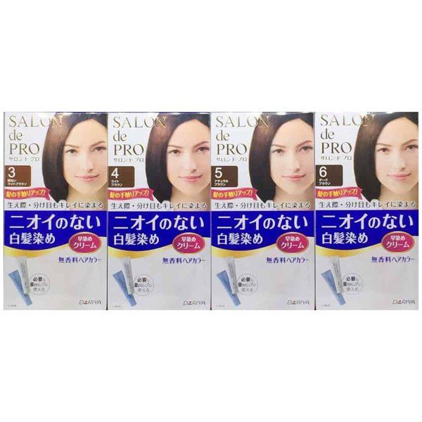 DARIYA 塔莉雅 Salon de Pro 沙龍級染髮劑 白髮染 無味型 日本原裝 4種可選◆德瑞健康家◆ 1