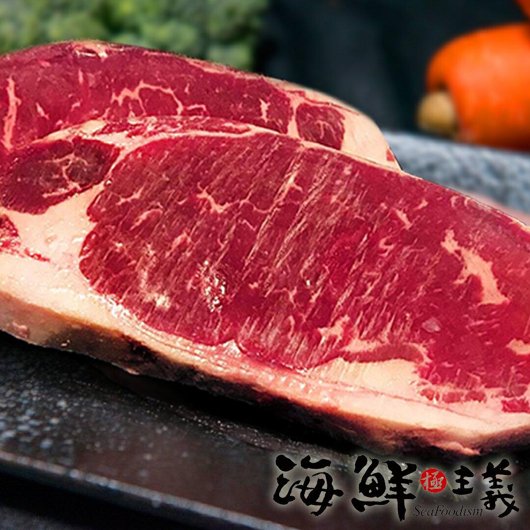 【海鮮主義】紐約客牛排 250g/片 ●肉質扎實,大快滿足!真空包裝鎖住鮮度 ●肉質略帶嚼勁 ●七分熟最能發揮美味【產地:美國】