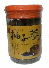 【購禮數】芯園柚子蔘 Pomelo Herbal Throat Lozenge (300g)