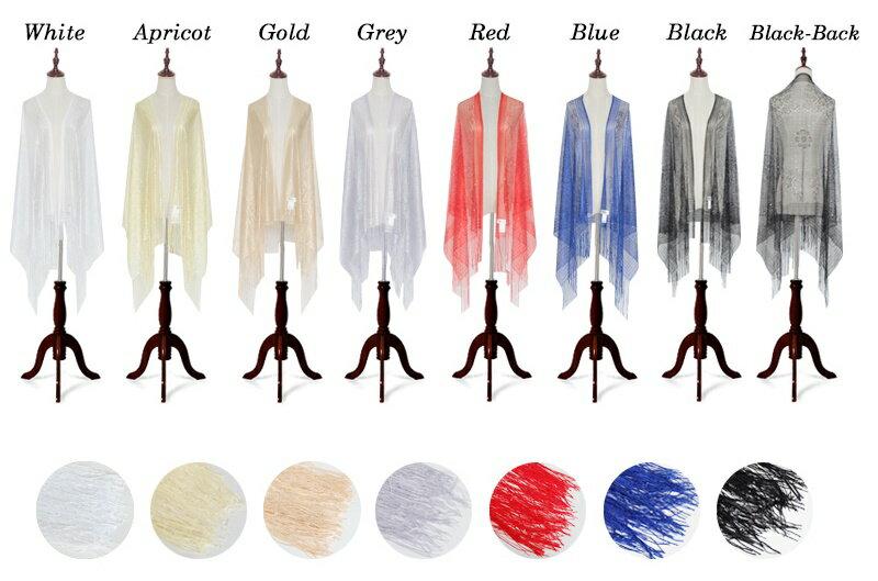 天使嫁衣~HL88015~7色蕾絲針織網格實搭閃亮流蘇披肩˙ 訂製款