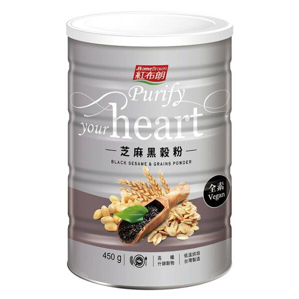 紅布朗】芝麻黑穀粉(450gX3罐)