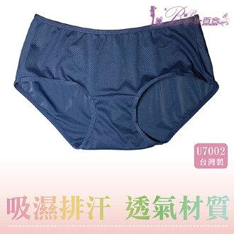內褲【波波小百合】7002 透氣 吸濕排汗 速乾 三角內褲台灣製