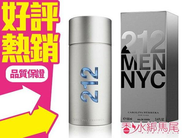 CarolinaHerrera212MEN男性淡香水5ML香水分享瓶◐香水綁馬尾◐