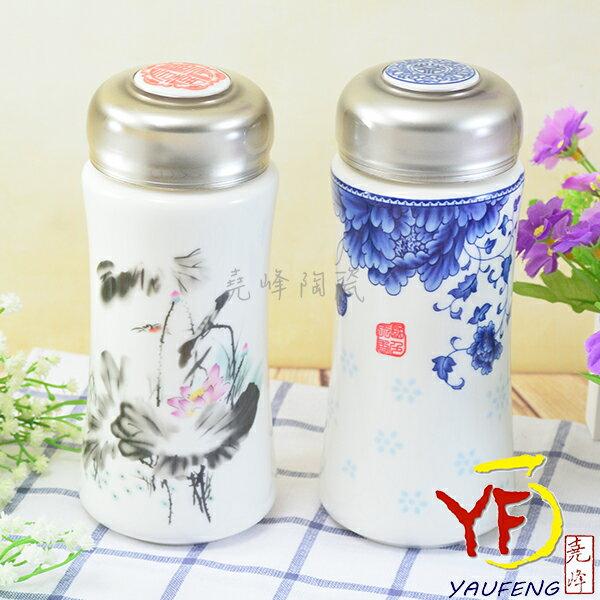 ★堯峰陶瓷★馬克杯專家 陶瓷雙層陶瓷保溫瓶 保溫杯