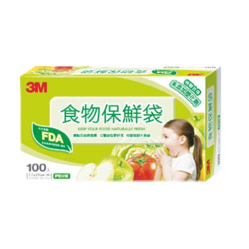 【3M】 FB-121 食物保鮮袋(小)盒裝(100入/盒)