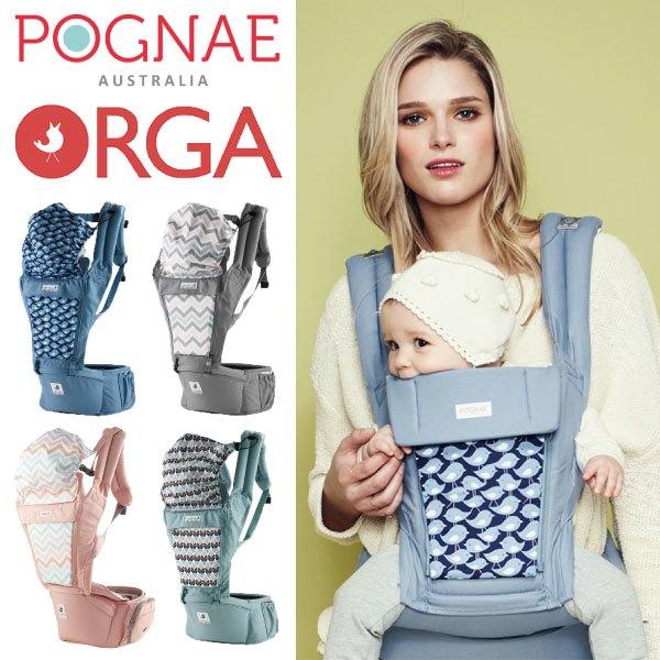 韓國Pognae ORGA+ 有機棉All in One背巾/背帶(海洋藍/棉花糖灰/天空藍/櫻花粉)~總公司代理貨