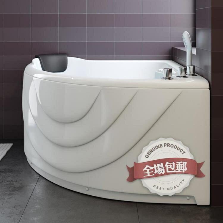 浴缸 亞克力日式浴缸家用小戶型浴盆三角成人扇形弧形轉角浴池 夏沐WJ