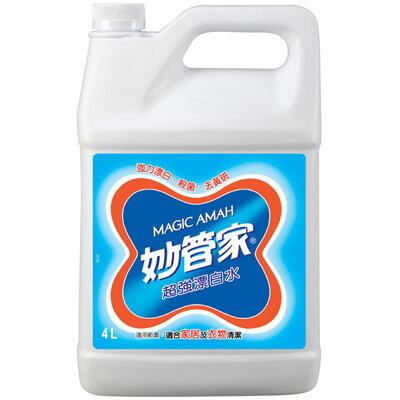 【妙管家漂白水】妙管家超強漂白水(4000ml )