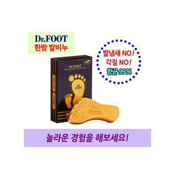 韓國Dr.FOOT足部草藥醫生肥皂85g【櫻桃飾品】【26857】