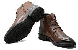 日本 機能鞋 牛皮 全面 38折起 慶祝51勞動節 母親節 特惠活動 男鞋 紳士靴 真皮短靴 在歐盟等43個國家和地區註冊 零甲醛 休閒鞋 貴族 優雅 健康 活力 舒適 潮流 時尚  0188A-2棕色 黑色