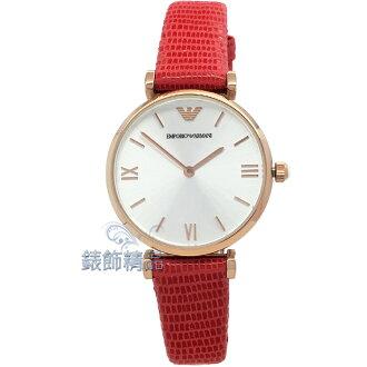 【錶飾精品】ARMANI手錶 亞曼尼 高貴典雅 銀白面 薄型玫瑰金框/玫瑰紅皮帶 AR1876 全新原廠正品 情人禮物