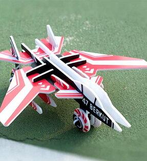 幸福森林:幸福森林.兒童立體彩色拼圖噴射戰鬥機SU47