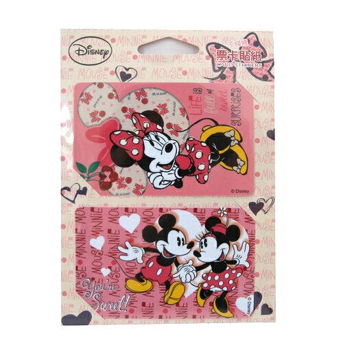 【真愛日本】15081900017票卡貼-米奇米妮相愛 迪士尼 米老鼠米奇 米妮 貼紙 票卡貼