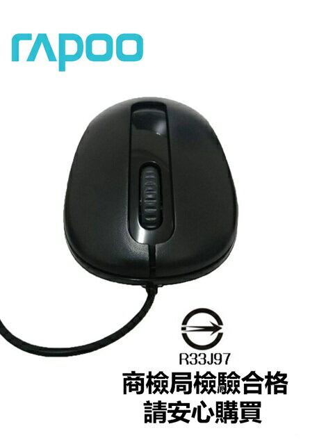 ❤含發票❤團購價❤雷柏 光學有線電競滑鼠❤rapoo有線滑鼠遊戲魔獸LOL電腦筆電液晶螢幕寶可夢可搭鍵盤耳機滑鼠墊N1190 4