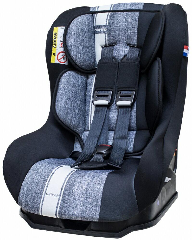 【淘氣寶寶】法國 法國 納尼亞0-4歲安全汽座-條紋灰 FB00393