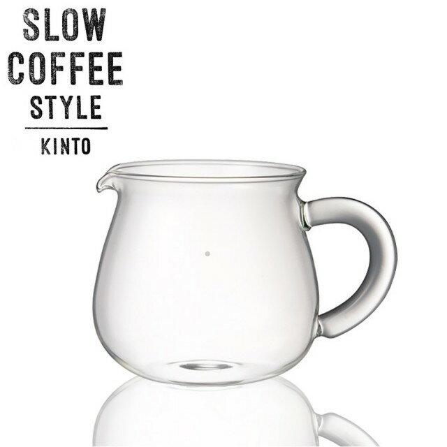 【沐湛咖啡】KINTO SCS-02-CS 耐熱玻璃咖啡壺-300cc 手沖咖啡玻璃壺 300ML