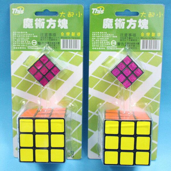 製 魔術方塊 3x3 大配小魔術方塊 一卡入^~定200^~