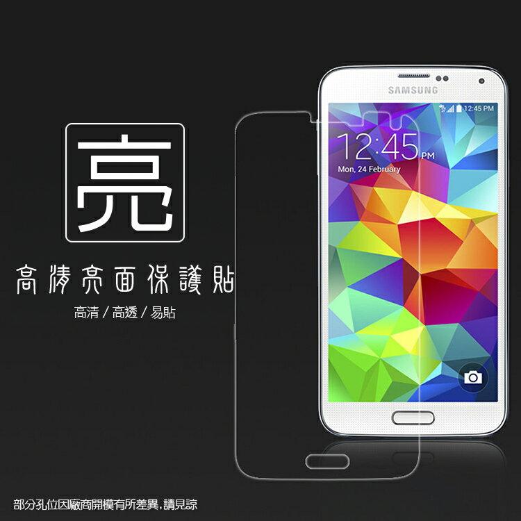 亮面螢幕保護貼 SAMSUNG 三星 Galaxy S5 I9600 G900i 保護貼 亮貼 亮面貼