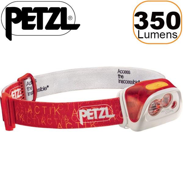 ├登山樂┤法國PETZLACTIKCORE頭燈含鋰電池-紅#E99ABB