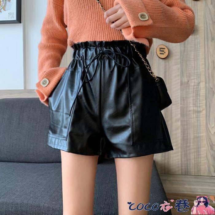 皮短褲 黑色PU皮短褲女春裝外穿2021新款高腰顯瘦直筒闊腿褲百搭休閒褲子 摩可美家