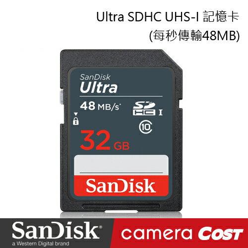 SanDisk Ultra SDHC UHS-I 32G 記憶卡 每秒 48MB 公司貨 7年保固 32GB
