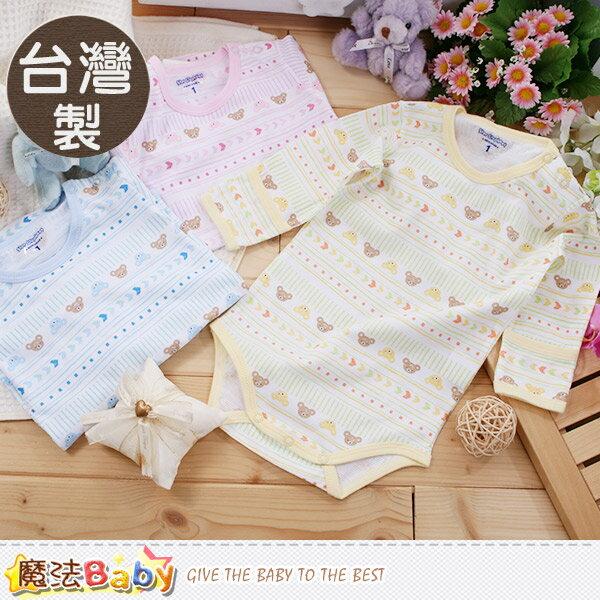 嬰兒內著 台灣製純棉薄款長袖護手包屁衣 連身衣 魔法Baby~a16046