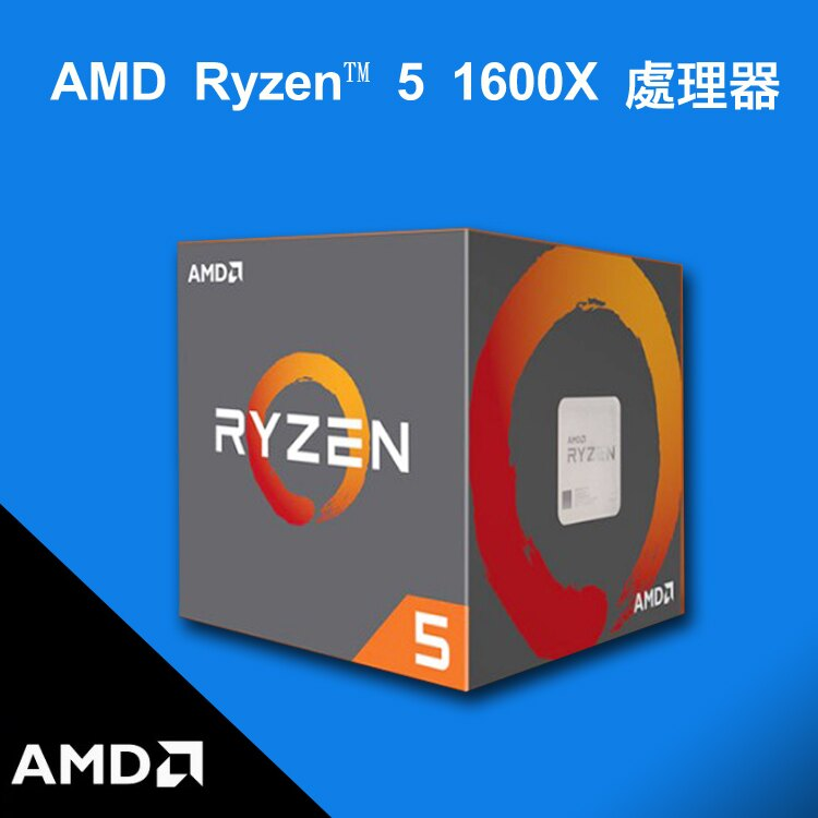 喬傑  AMD Ryzen™ 5 1600X 處理器3.6GHz 4.0 GHz CPU