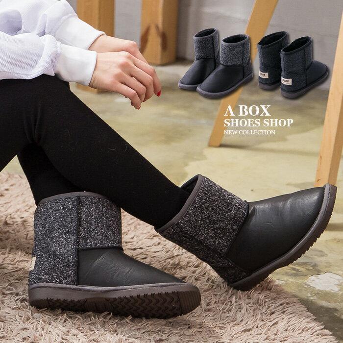 格子舖*【KDLF5354】寒冬必備保暖厚毛料 時尚混色毛呢拼接皮革  防滑膠底中筒雪地靴 雪靴 2色 0