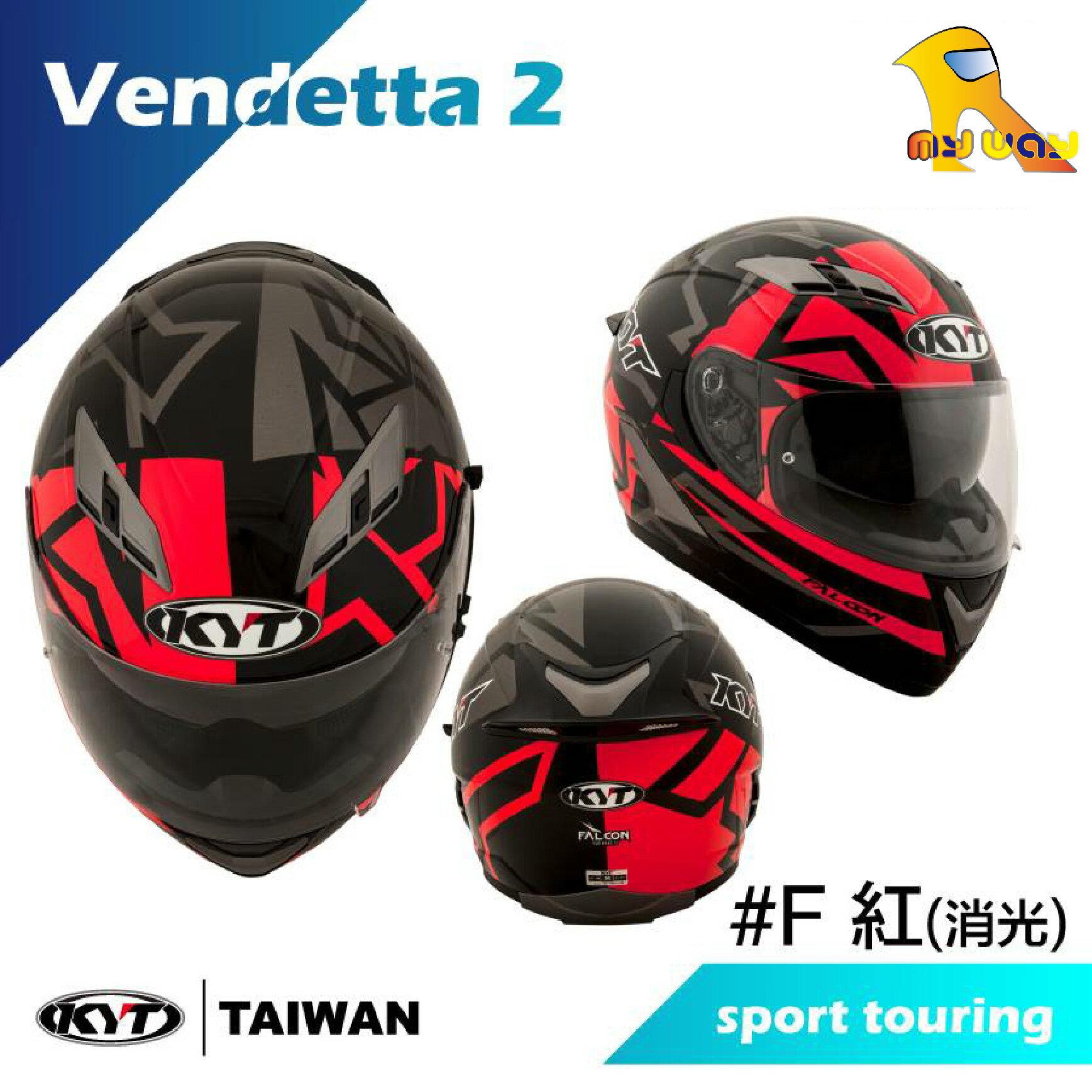 ~任我行騎士部品~KYT Vendetta2 泛維達 #F 消光黑紅 雙鏡片 全罩式 安全帽