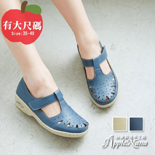 AppleNana。超強氣墊水滴切割鏤空真皮氣墊鞋【QT80301480】蘋果奈奈 0