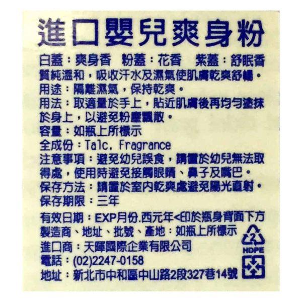 嬌生 爽身粉 痱子粉 500g / 瓶三款可選◆德瑞健康家◆ 2