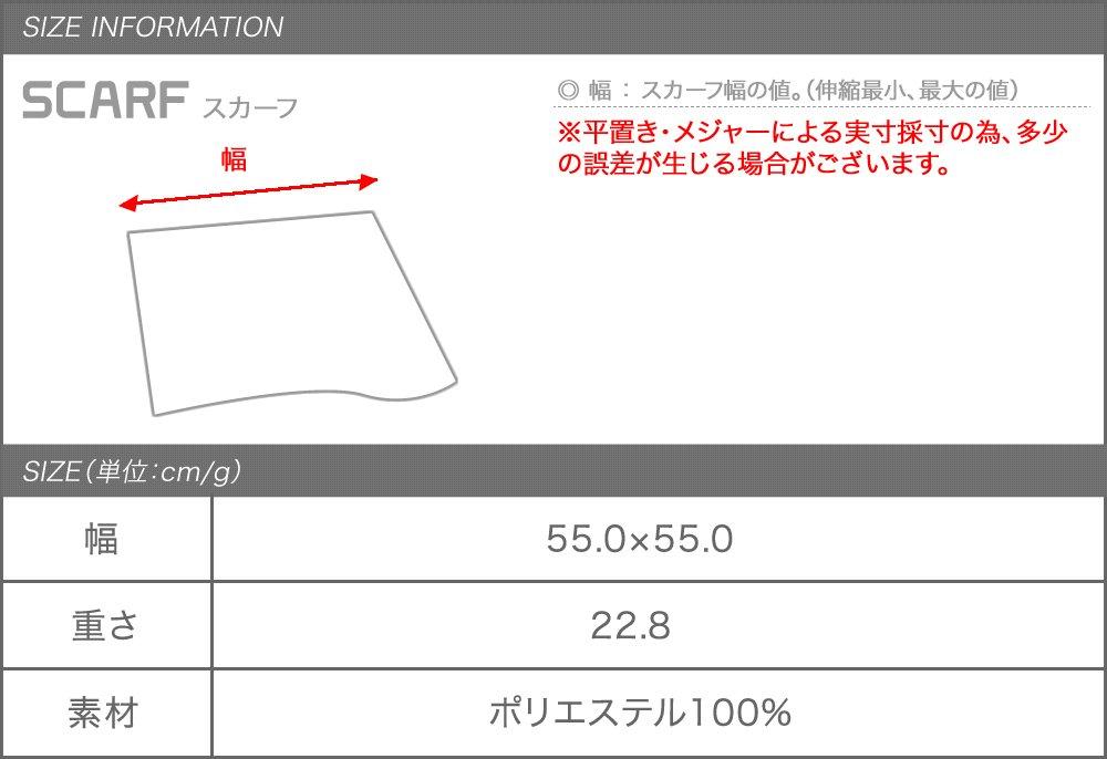 日本CREAM DOT  /  スカーフ 正方形 ファッション小物 バッグ ドット柄 くすみカラー 大人 上品 エレガント 華奢 シンプル フェミニン モカ ベージュ ブラウン ブラック  /  a03515  /  日本必買 日本樂天直送(1690) 8