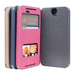 Ultimate- HTC ONE E9+ 金沙紋來電顯示可立式皮套 手機支架皮套 硬殼