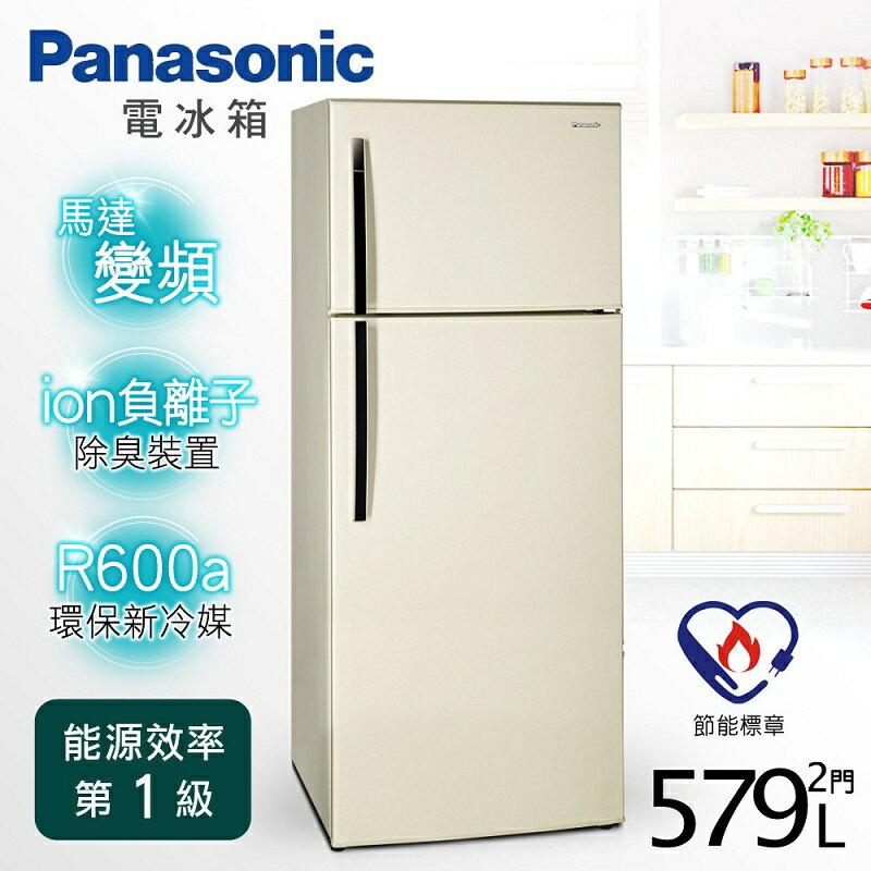 【Panasonic 國際牌】579L變頻雙門電冰箱/琥珀金(NR-B585TV)