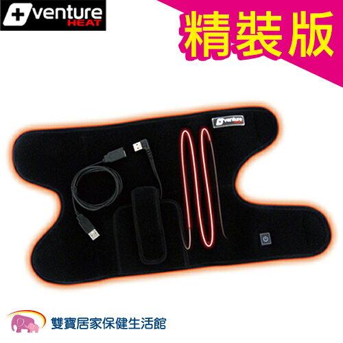 速配鼎 USB遠紅外線行動八合一熱敷墊 精裝版 (含車充) E-720UN 贈好禮